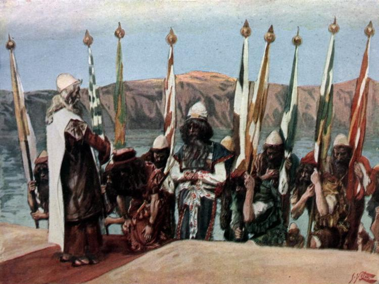 Moses Blesses Joshua Before the High Priest - James Tissot