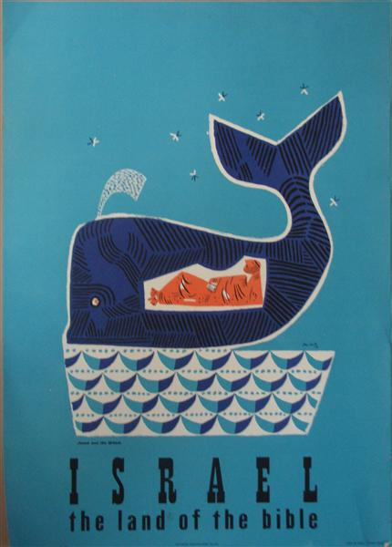 Jonah and the Whale (Israel Travel Poster), 1954 - Jean David