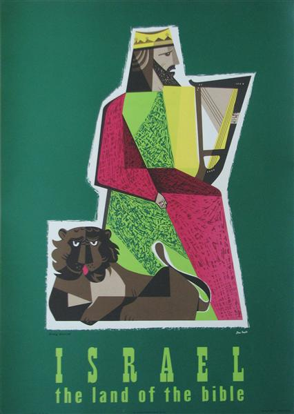 King David (Israel Travel Poster), 1956 - Jean David