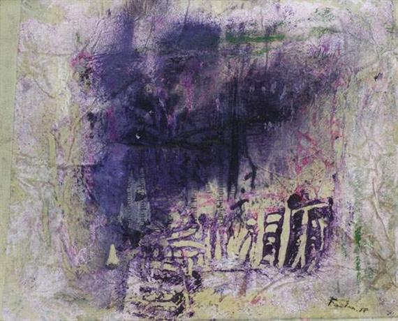 Composition, 1958 - Jean Fautrier