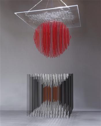 Cubo y Esfera Virtual - Jesus Rafael Soto