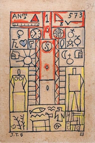 Constructivo, 1933 - Хоакін Торрес Гарсія