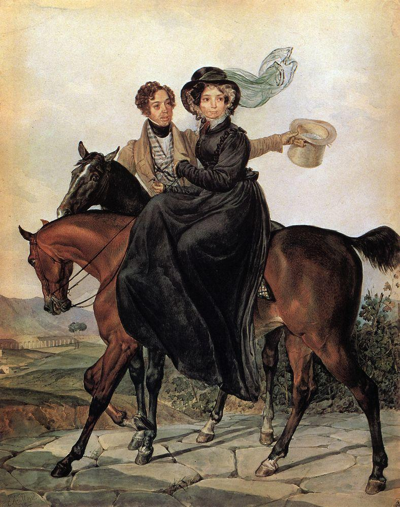 Portrait of K. A. and M. Ya. Narishkin, 1827
