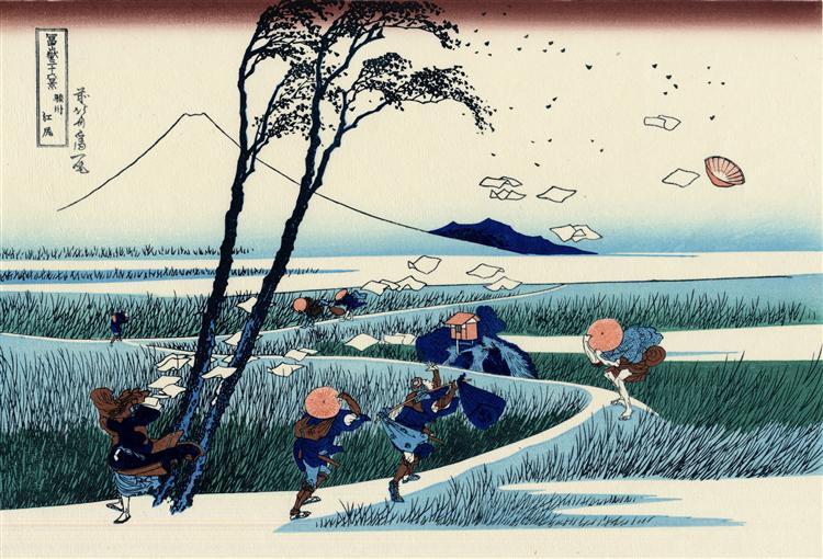 駿州江尻, c.1832 - 葛飾北齋