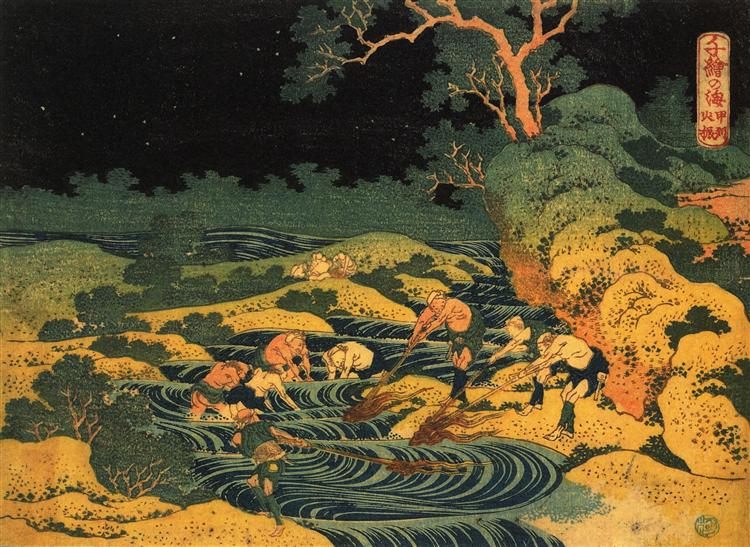 Fishing by Torchlight in Kai Province, from Oceans of Wisdom, c.1833 - Кацусика Хокусай