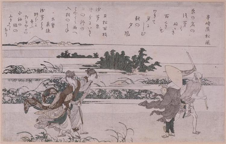 GaletoAsajigahara - Katsushika Hokusai