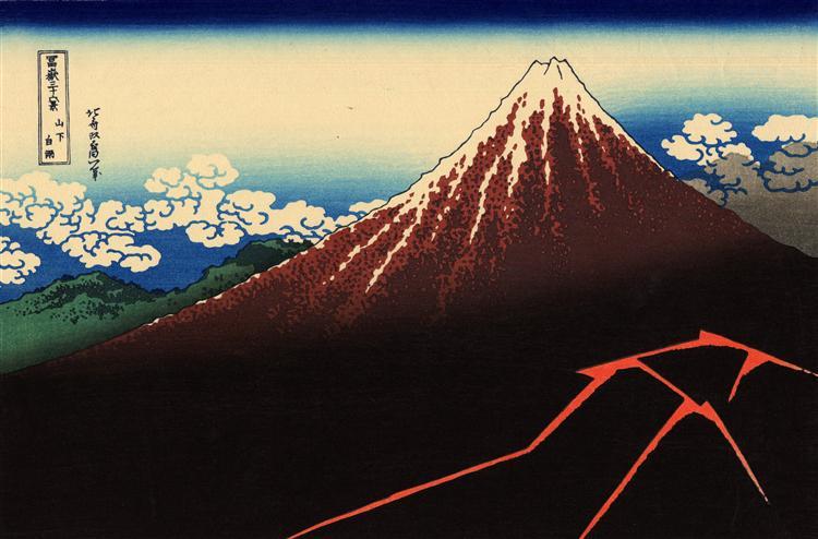 山下白雨, c.1821 - 葛飾北齋
