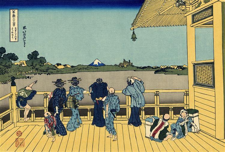 Sazai hall - 500 Rakan temples - Katsushika Hokusai
