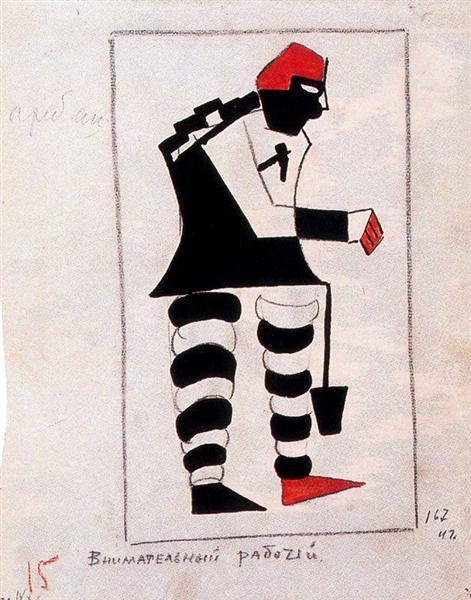 Attentive Worker, 1913 - Kazimir Malevich
