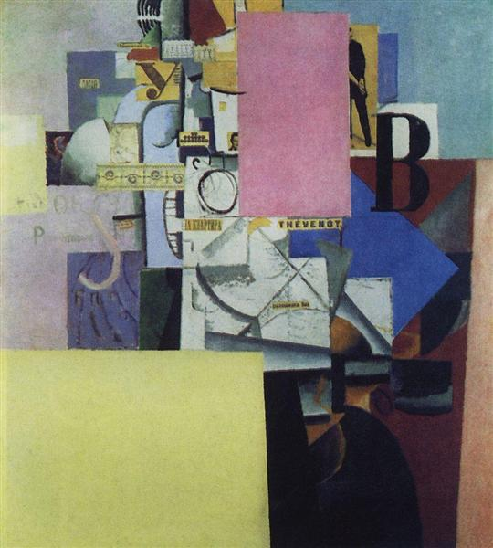 Lady at the Poster Column, 1914 - Kazimir Malevich