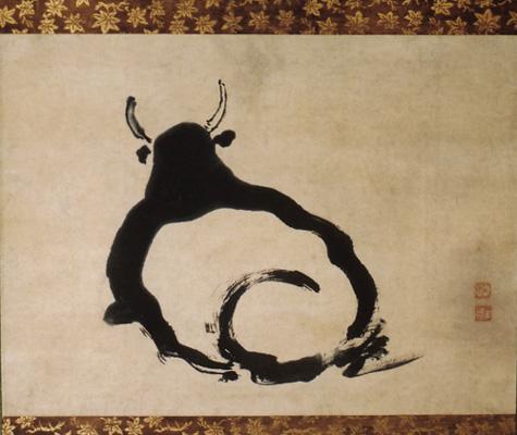 Zen Bull - Kogan Gengei