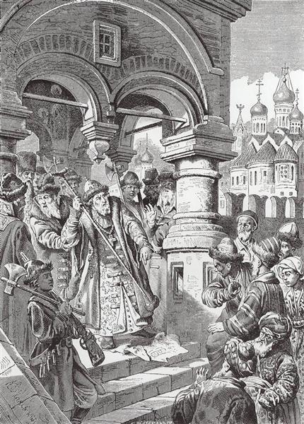 Ivan III of Russia, 1869 - Konstantin Makovsky
