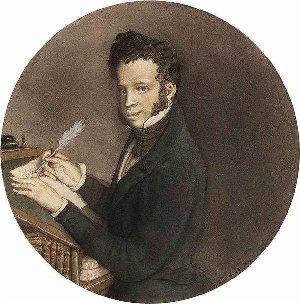 Alexander Pushkin at Work, 1899 - Konstantin Somov