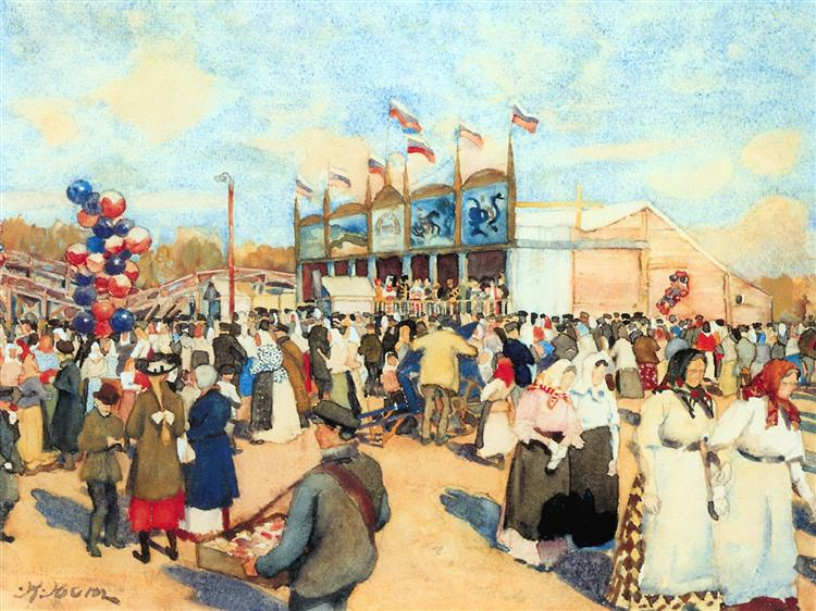 Festivities on the Field Devichye, 1909 - 1947 - Konstantin Yuon