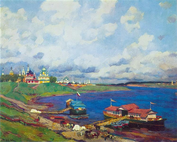 Morning in Uglich, 1913 - Konstantin Yuon
