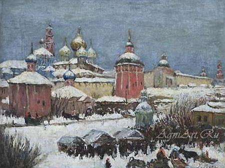 Sergiyev Posad - Konstantin Yuon
