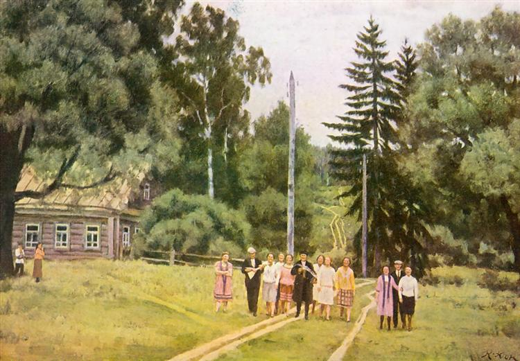 Songs of the collective farm youth. Ligachevо, 1954 - Konstantin Yuon