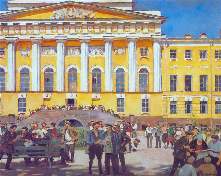 Students, 1929 - Konstantin Yuon