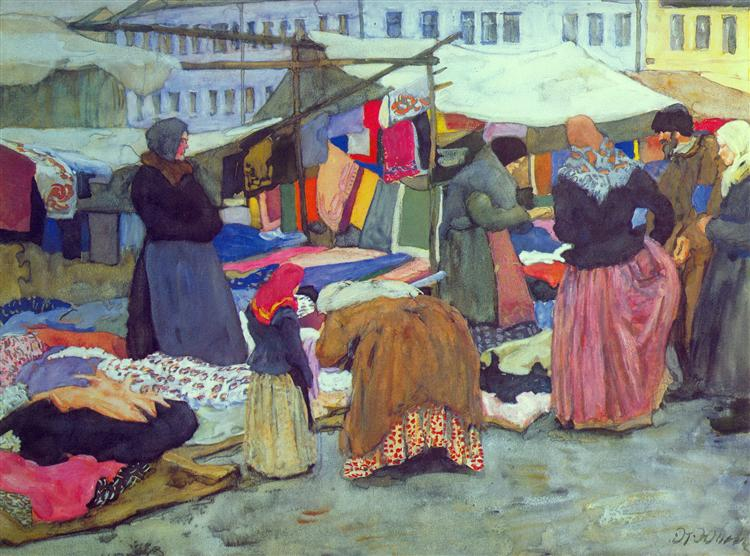 The Good Goods (Krasny Tovar). Rostov The Great, 1905 - Konstantin Yuon