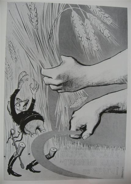 Harvesting is a severe blow at the enemy!, 1941 - Kukryniksy