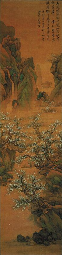 Peach Forest - Lan Ying