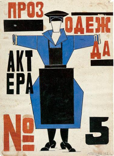 Artists by art movement: Constructivism