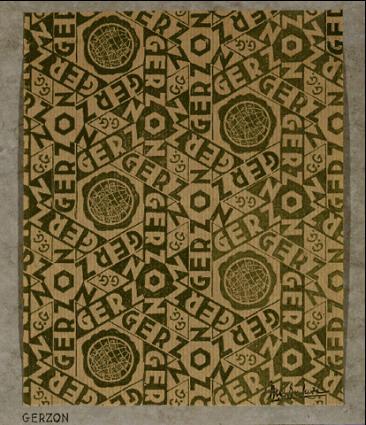 Design for the Gerzon store in Amsterdam, 1933 - Мауриц Корнелис Эшер