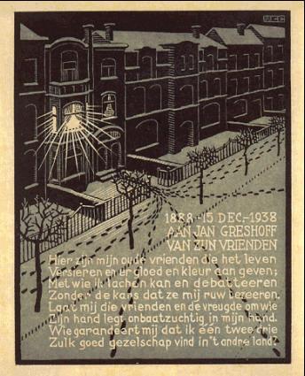 NOT DETECTED, 1938 - M.C. Escher