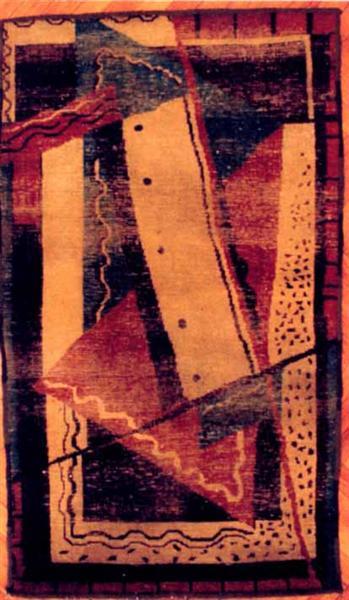 Carpet, 1926 - М. Х. Максі