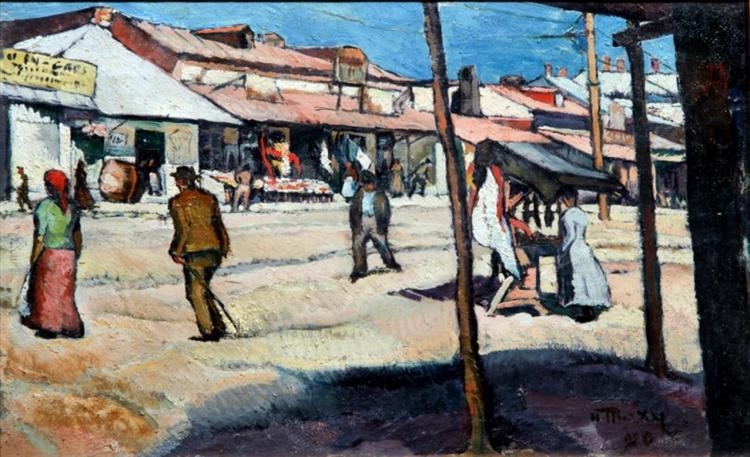 Market, 1920 - M. H. Maxy
