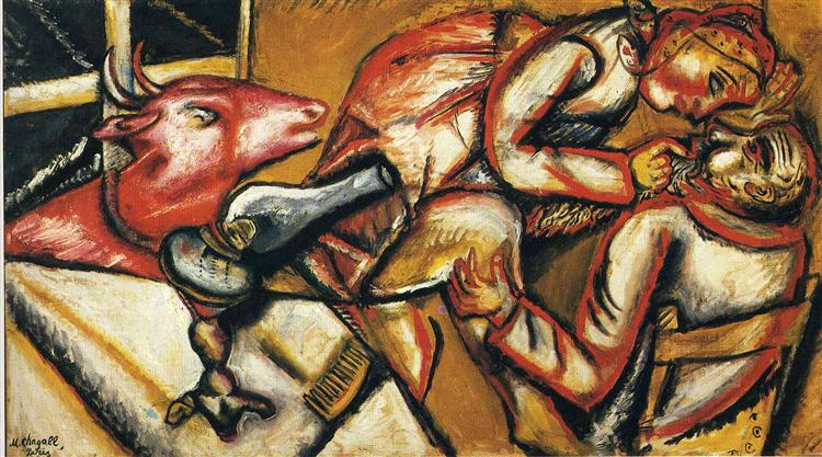 Interior II, 1911 - Marc Chagall