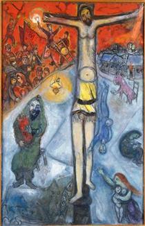 Chagall nude Nude Photos 12