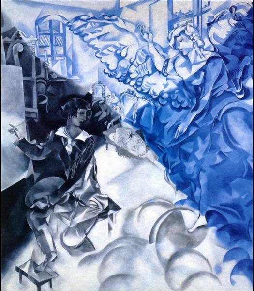 Self Portrait with Muse (Dream), 1917 - 1918 - Marc Chagall
