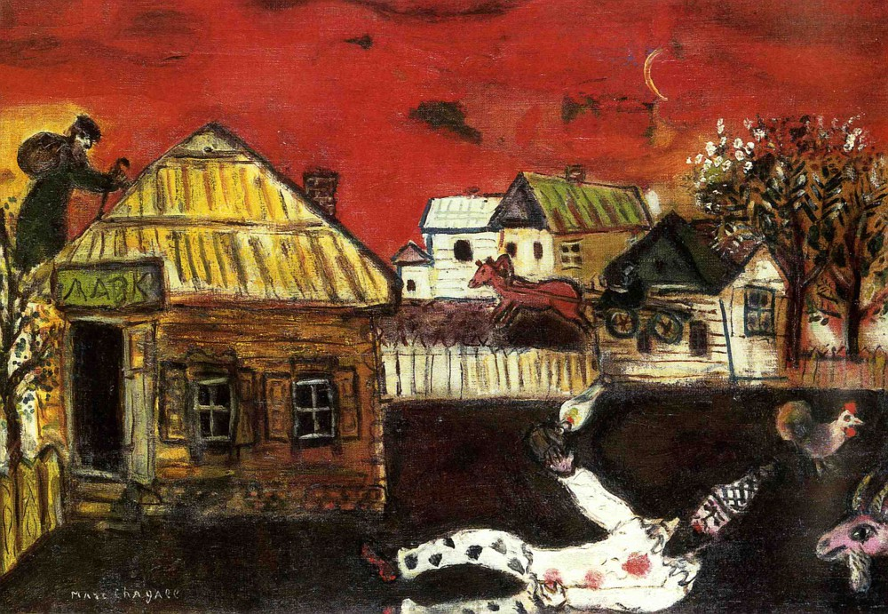 i and the village marc chagall Art masterpiece: i and the village, 1911 by marc chagall pronounced: mark shah-gahl keywords: symbolism, shape and color symbolism - something that represents a real object such as an idea, an emotion or a.