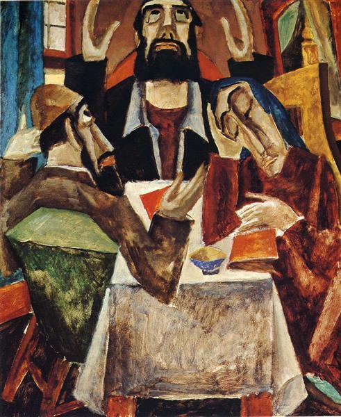 Invocation, 1919 - Max Weber