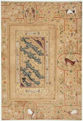 Nas-Taliq style Persian calligraphy