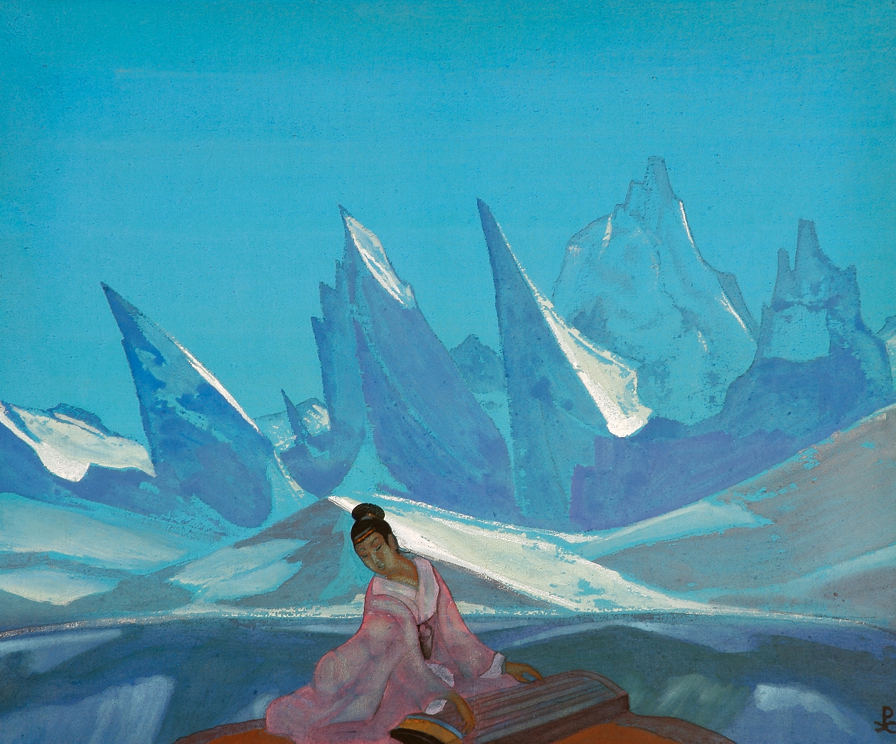 Le Mahat mantra : OM ! Kuan-yin-1933