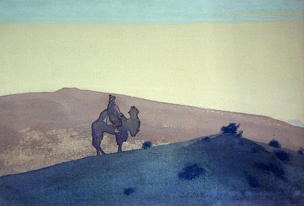 Lonely stranger, 1931 - Nicholas Roerich