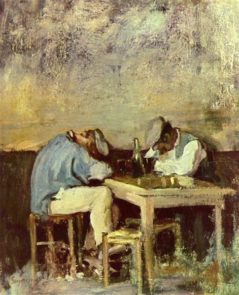 Two Drunks - Nicolae Grigorescu
