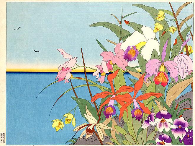 Fleurs Des Iles Lointaines. Mers De Sud, 1940 - Поль Жакуле