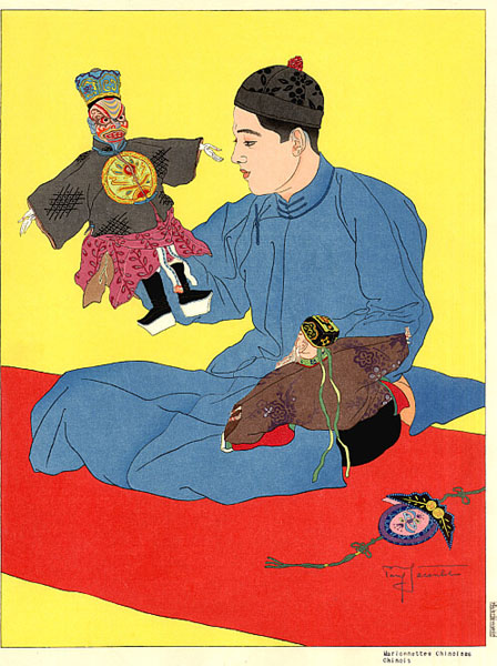 Marionettes Chinoises. Chinois, 1935