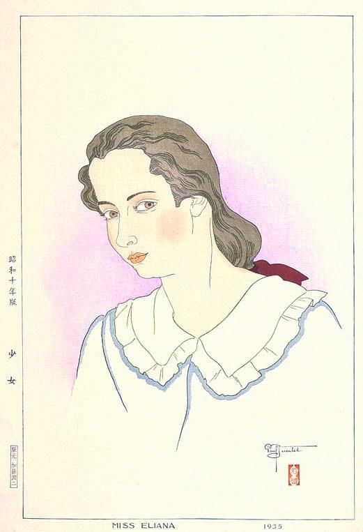 Miss Eliana, 1935