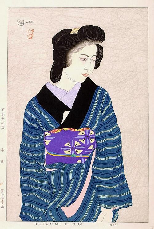 The Portrait of Okoi, 1935