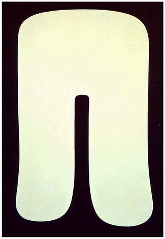 Untitled II, 1984 - Филип Тааффе
