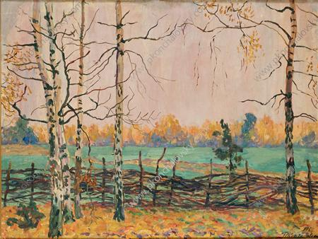 Birch trees by the fence, 1938