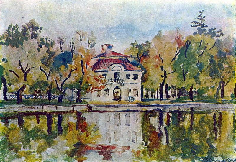 Peterhof. Marley., 1931
