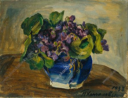 Still Life. Parma violets., 1933