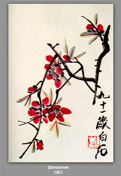 Briar - Qi Baishi