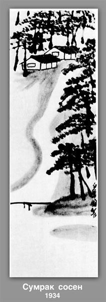 Twilight Pines, 1934 - Qi Baishi