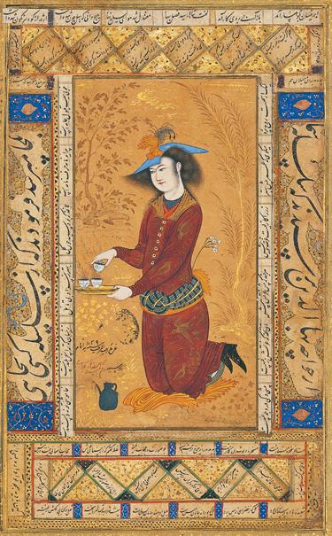 Saki, 1609